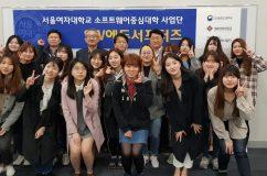 SW에듀서포터즈-임명식-및-사전교육-2.jpg
